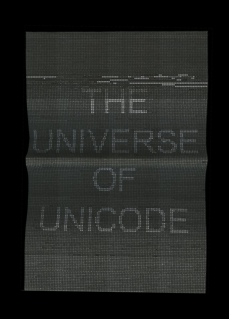 The Universe of Unicode